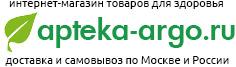 Энциклопедия - Инфаркт миокарда